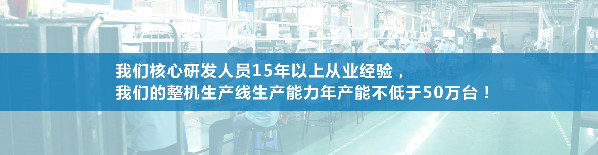 无风扇高性能工控机IPC-807A 应用于3D打印领域