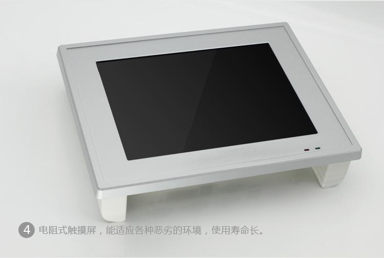 工业平板电脑电阻式触摸屏