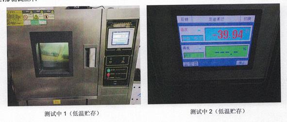 科拉德工控机在出厂前做低温老化测试