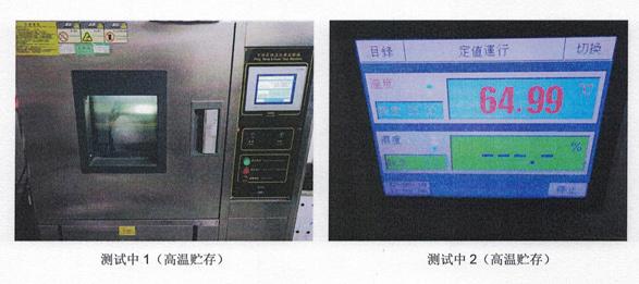 科拉德工控机在出厂前做高温老化测试