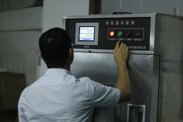 工业平板电脑高低温测试