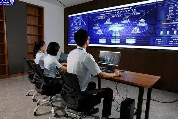 公安部交通局监控系统