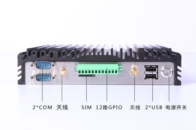 支持4G通讯的工控机 IPC-606B