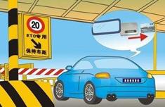 取消高速收费工控机方案-科拉德ETC工控机
