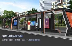 科拉德工控机应用于智能公交站系统