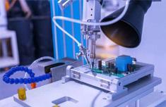 对接工业相机用的工控机-用于机器视觉的工业电脑