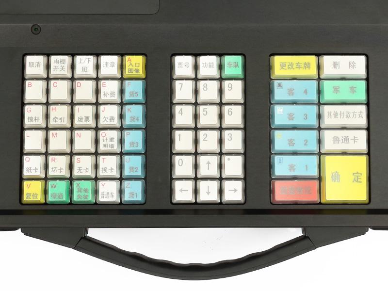 高速进出口便携式收费机专用键盘
